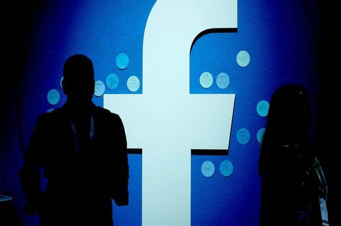 Filtran millones de datos de cuentas de Facebook; México entre los afectados